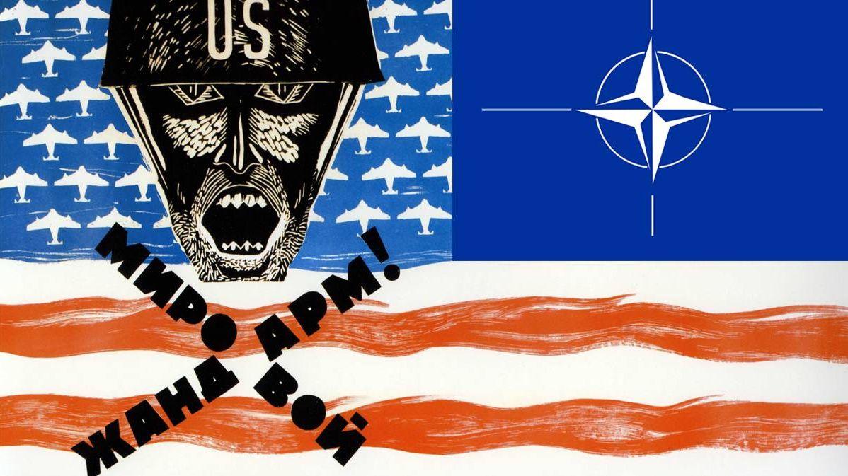 США и НАТО. Мировой жандарм