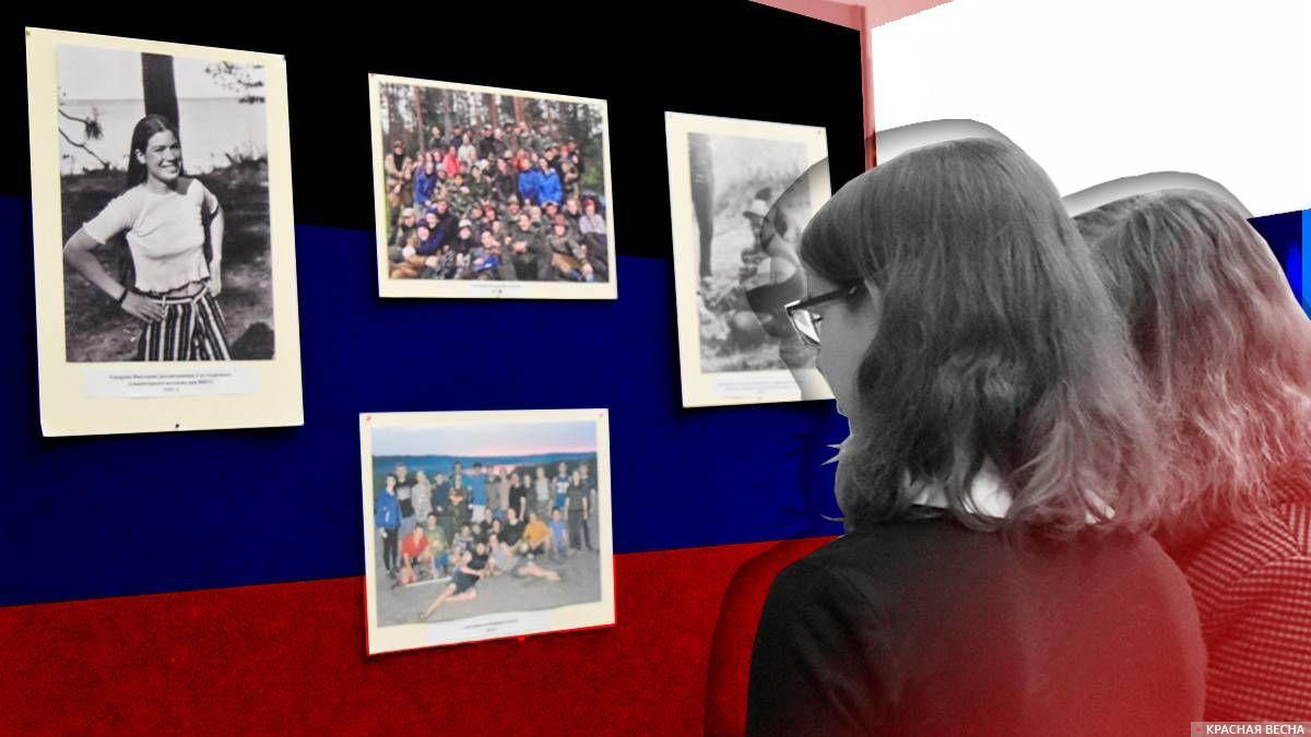 Педагогическая миссия в Донбассе