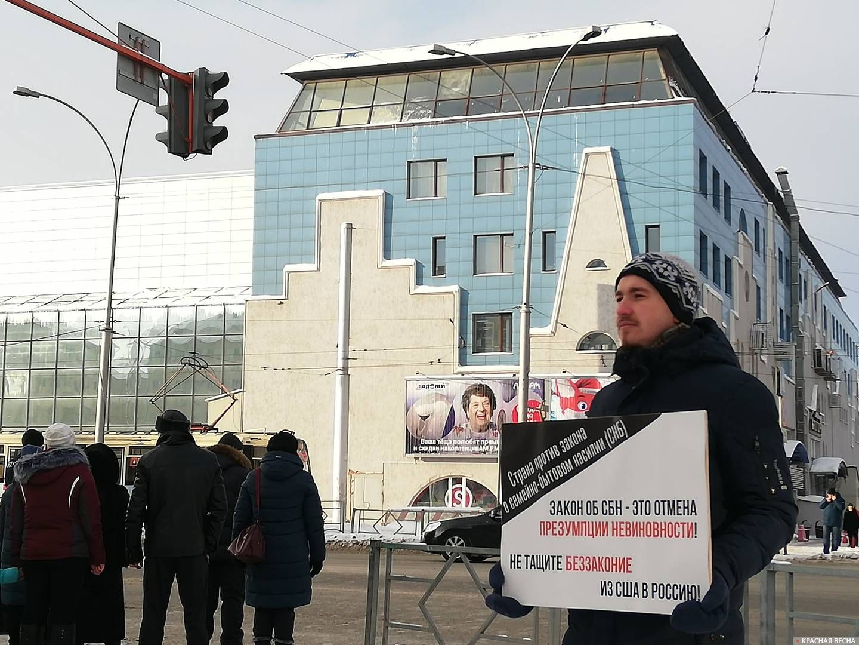 Одиночный пикет в Кемерове