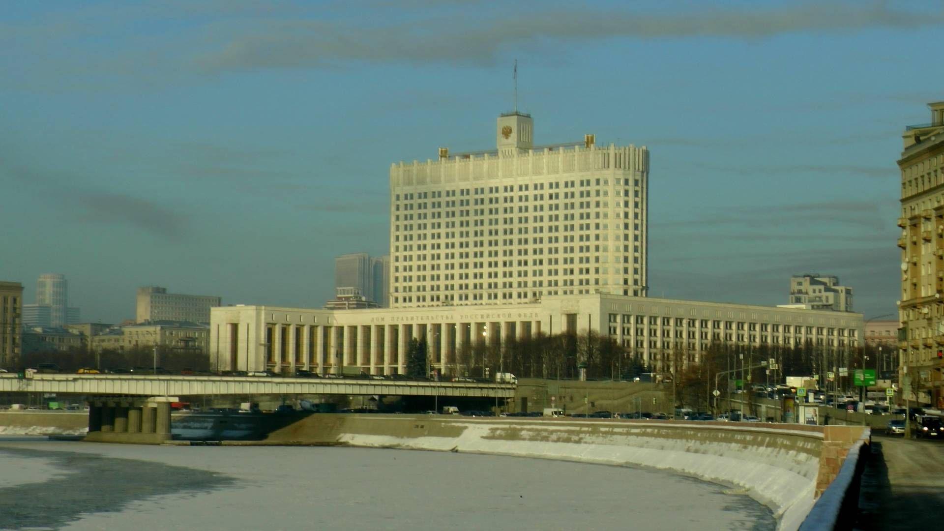Дом Правительства РФ (Белый дом)