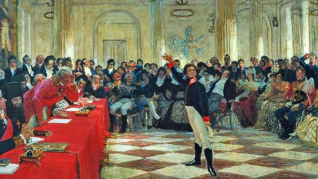 И. Е. Репин. Александр Сергеевич Пушкин читает свою поэму перед Гавриилом Державиным на лицейском экзамене в Царском Селе 8 января 1815 года. 1911