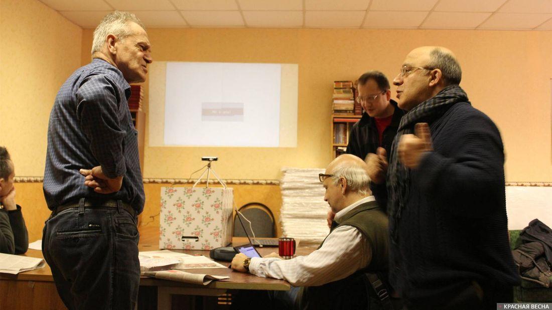 Встреча по пенсионной реформе. Балашиха