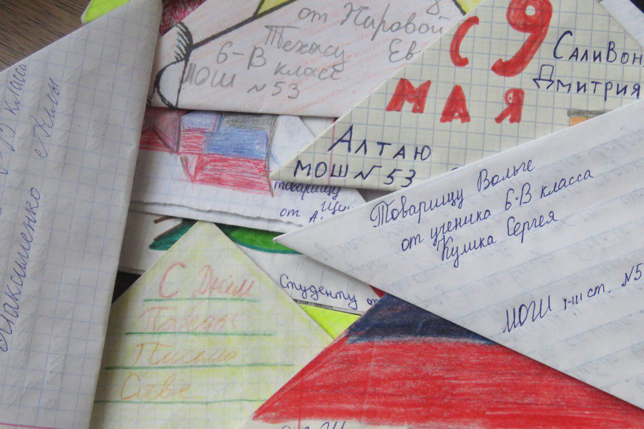 Подарок школьников для СВ-ДНР. Май 2016 г.