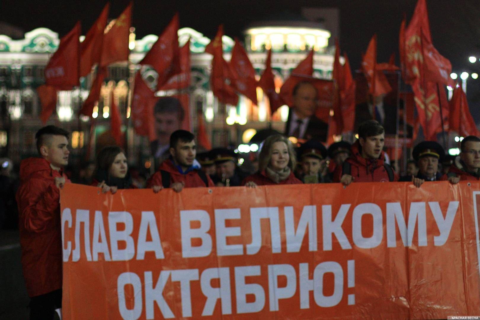 Шествие КПРФ в Екатеринбурге. На заднем плане - портреты Павла Грудинина и Геннадия Зюганова