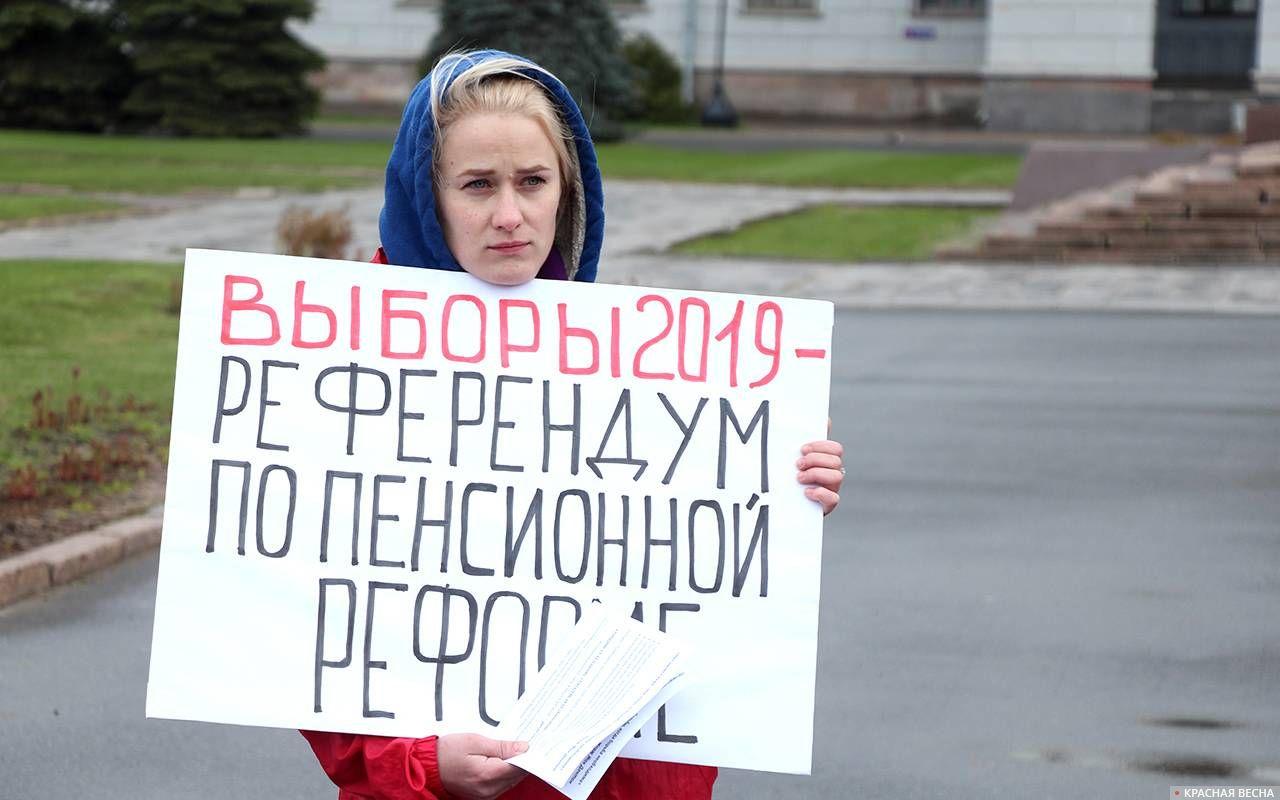 Выборы 2019 - это референдум по пенсионной реформе. Псков. 3.05.2019