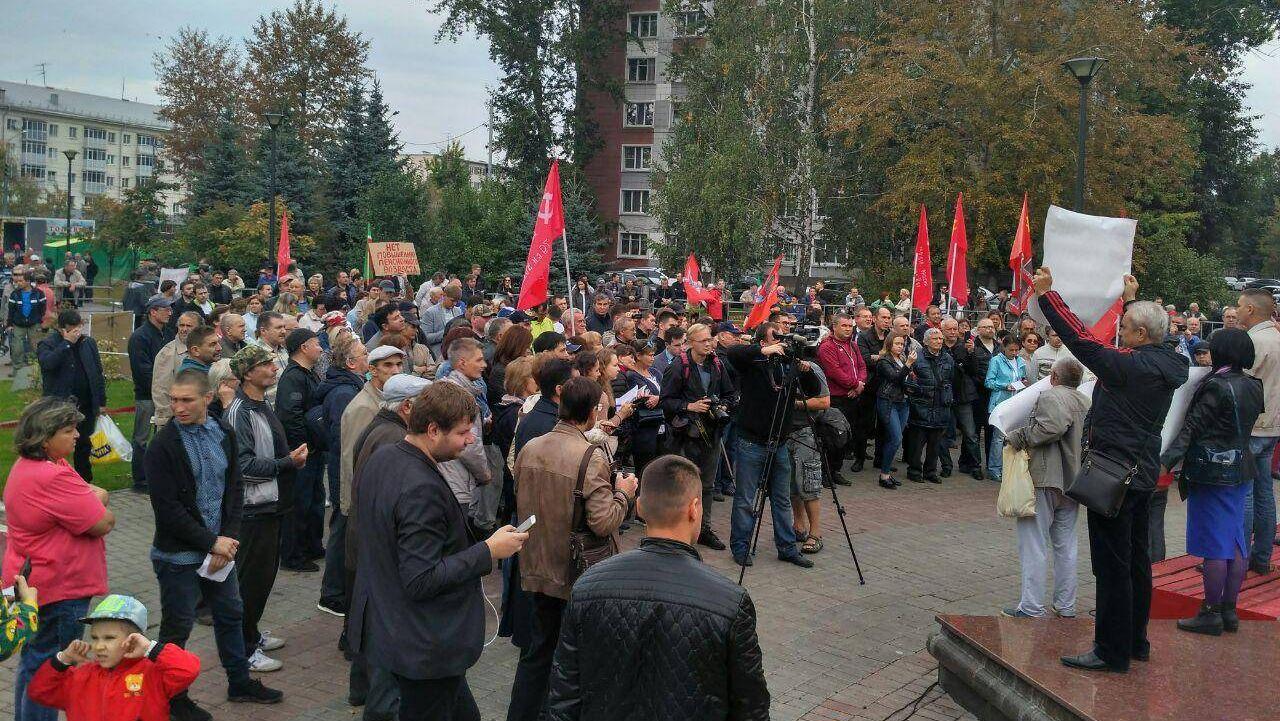 Митинг против пенсионной реформы. Казань. 22.09.2018