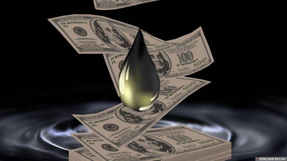 Нефть и деньги