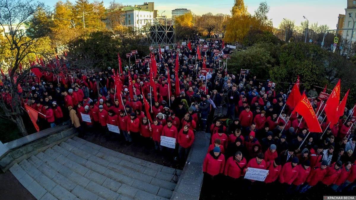 Митинг против пенсионной реформы 5 ноября 2018 г. в Москве
