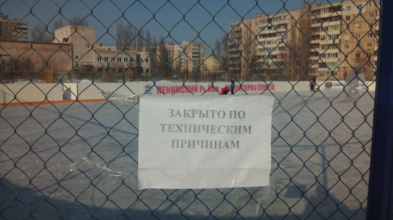 г. Саратов. Территория школы № 55 Ленинского р-на.