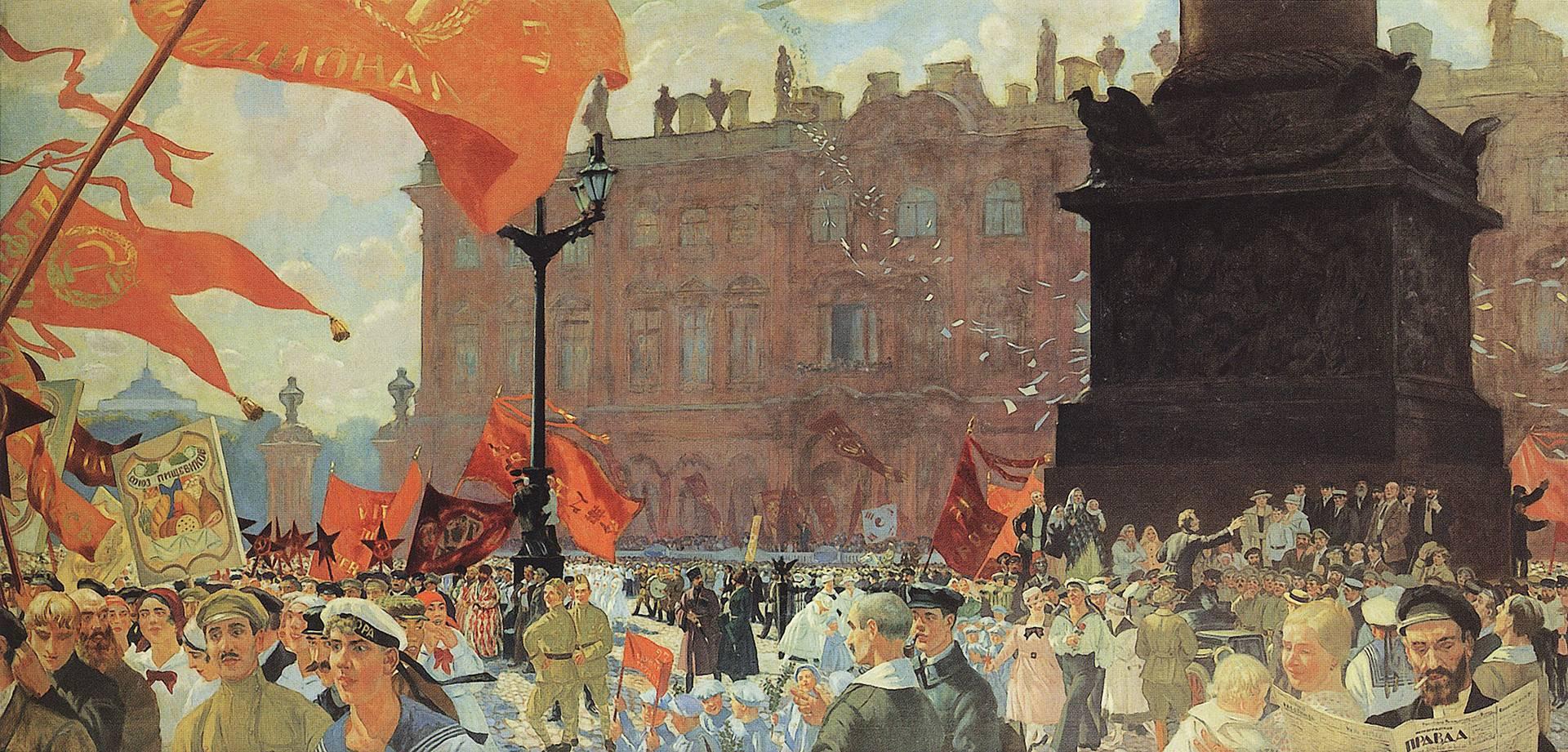 Борис Кустодиев. Праздник в честь открытия II конгресса Коминтерна 19 июля 1920 года. Демонстрация на площади Урицкого. 1921