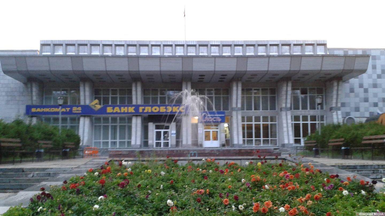Новосибирск, Академгородок