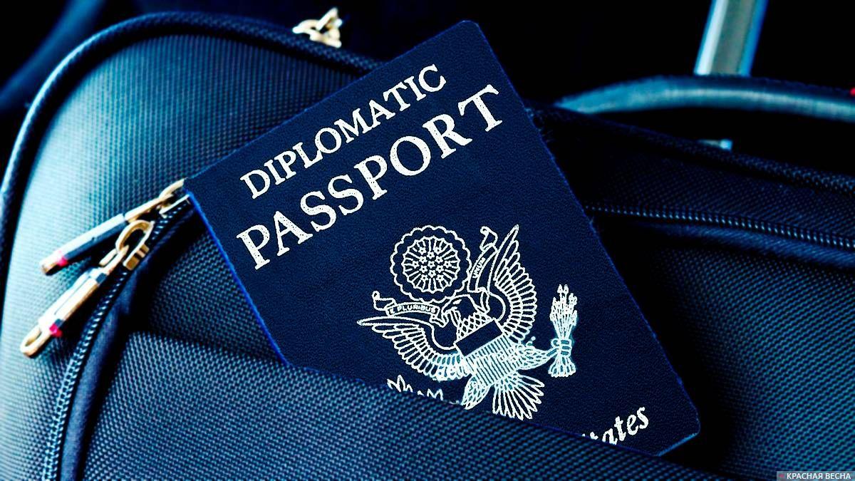 Дипломатический паспорт