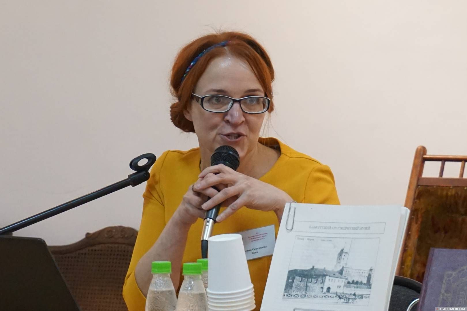 Мария Куск на XX выборгских краеведческих чтениях. Выборг. 24.11.2018