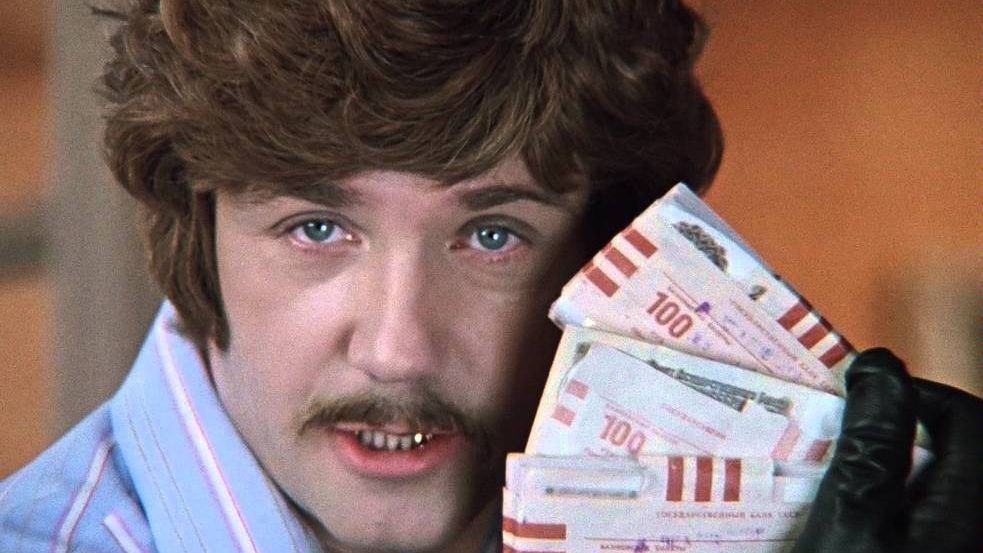 «Граждане! Храните деньги в сберегательной кассе!»