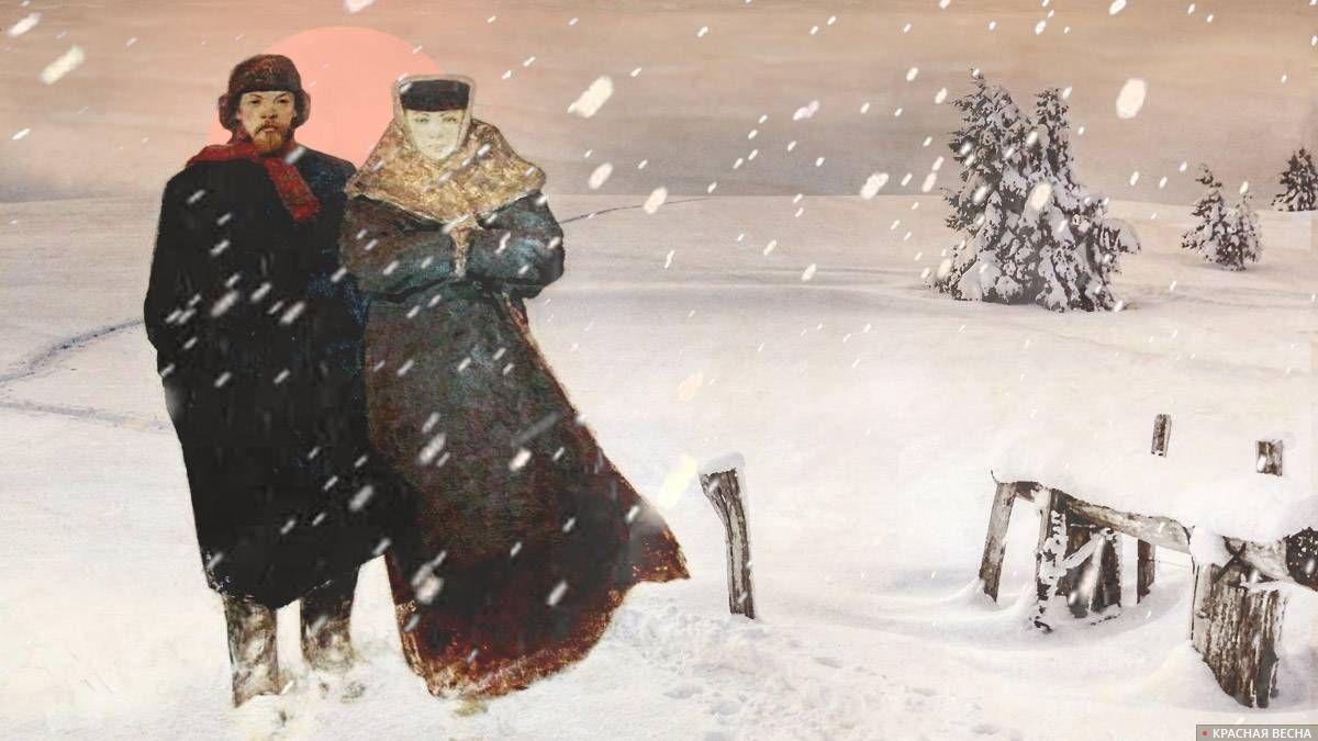 Ленин и Крупская в Шушенском