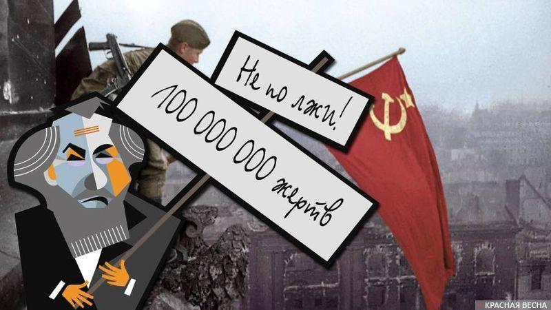 Солженицын, неполживец