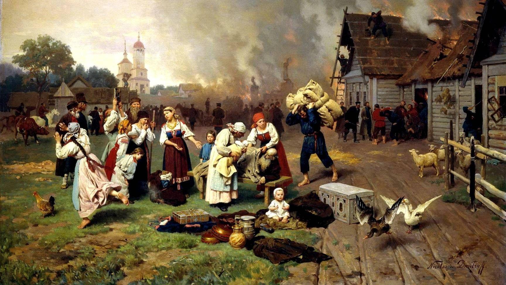 Пожар в деревне. 1885
