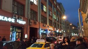 Эвакуация здания Министерства финансов