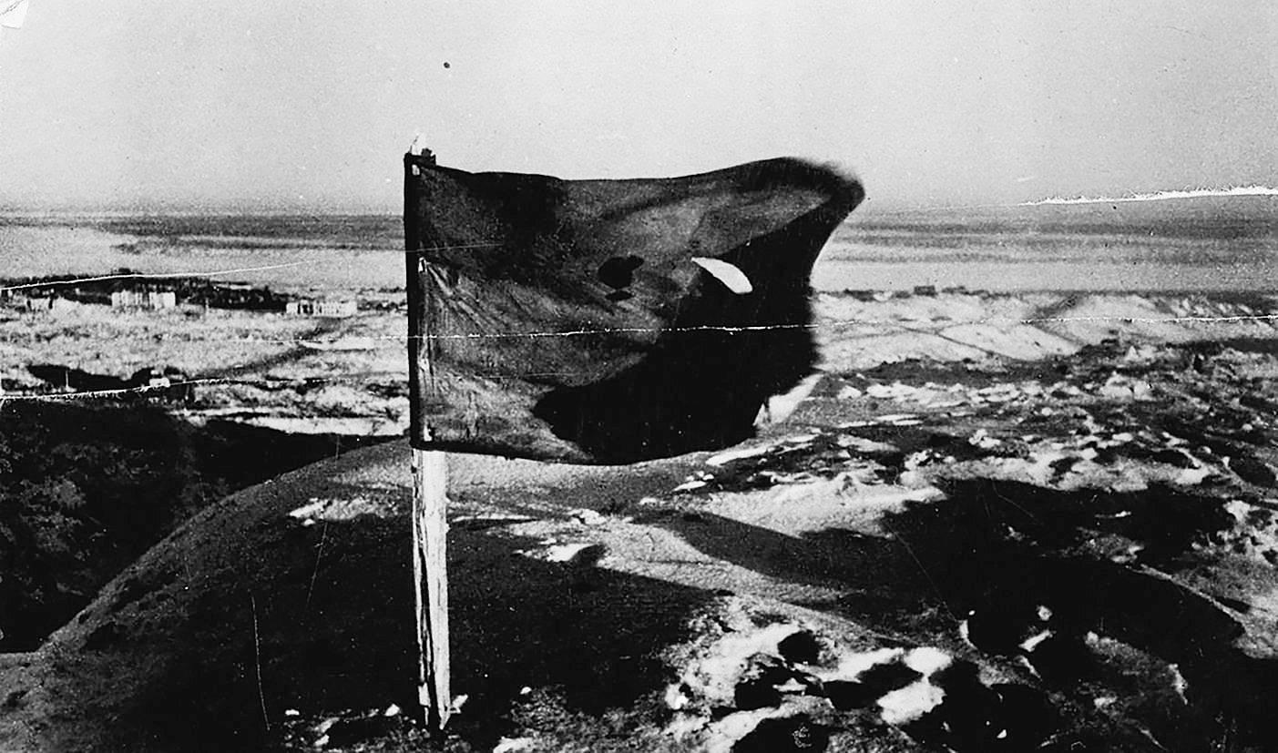 Георгий Зельма. Красное знамя на Мамаевом кургане в Сталинграде. 1 февраля 1943