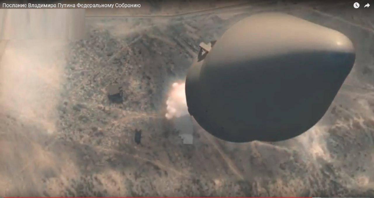 Старт ракетного комплекса «Авангард», оснащенного гиперзвуковым крылатым блоком