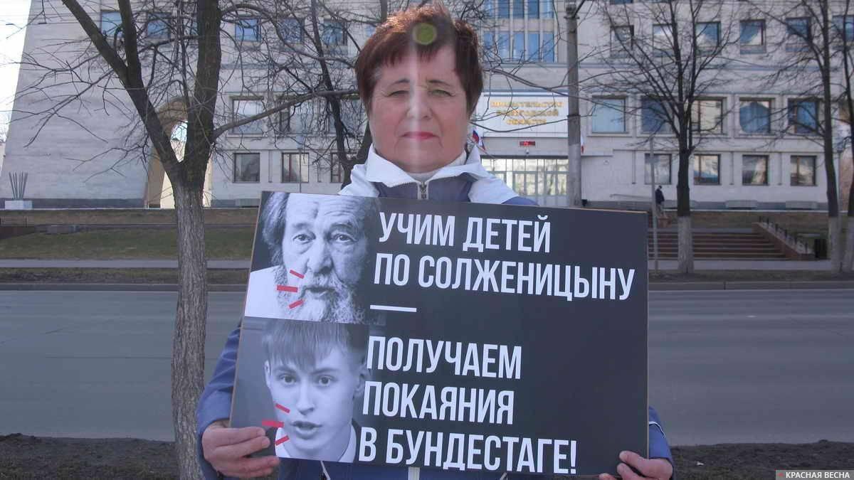 27 апреля 2018 года, Вологда