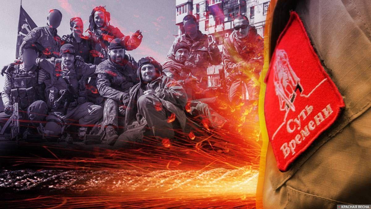 Миссия «Сути Времени» в Донбассе