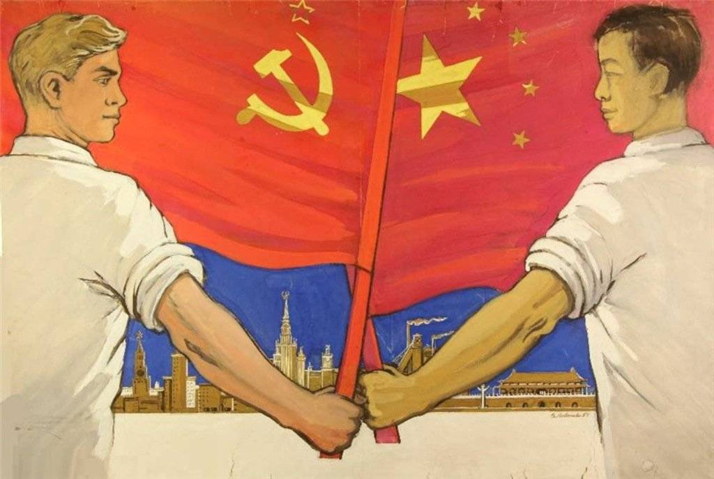 Советский плакат