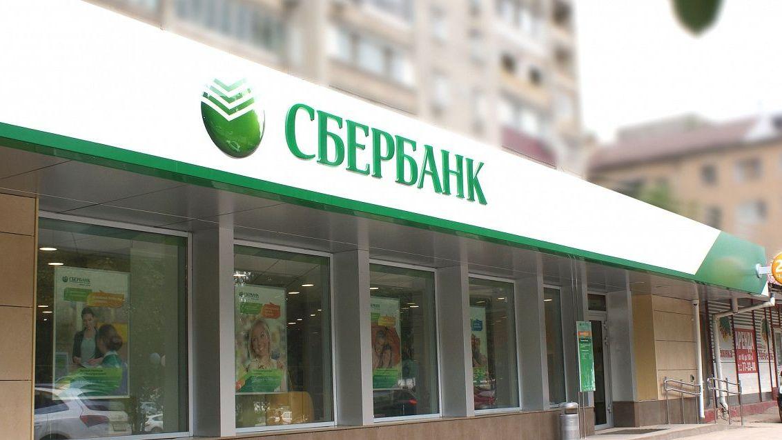 РФ впервый раз официально использовала блокчейн