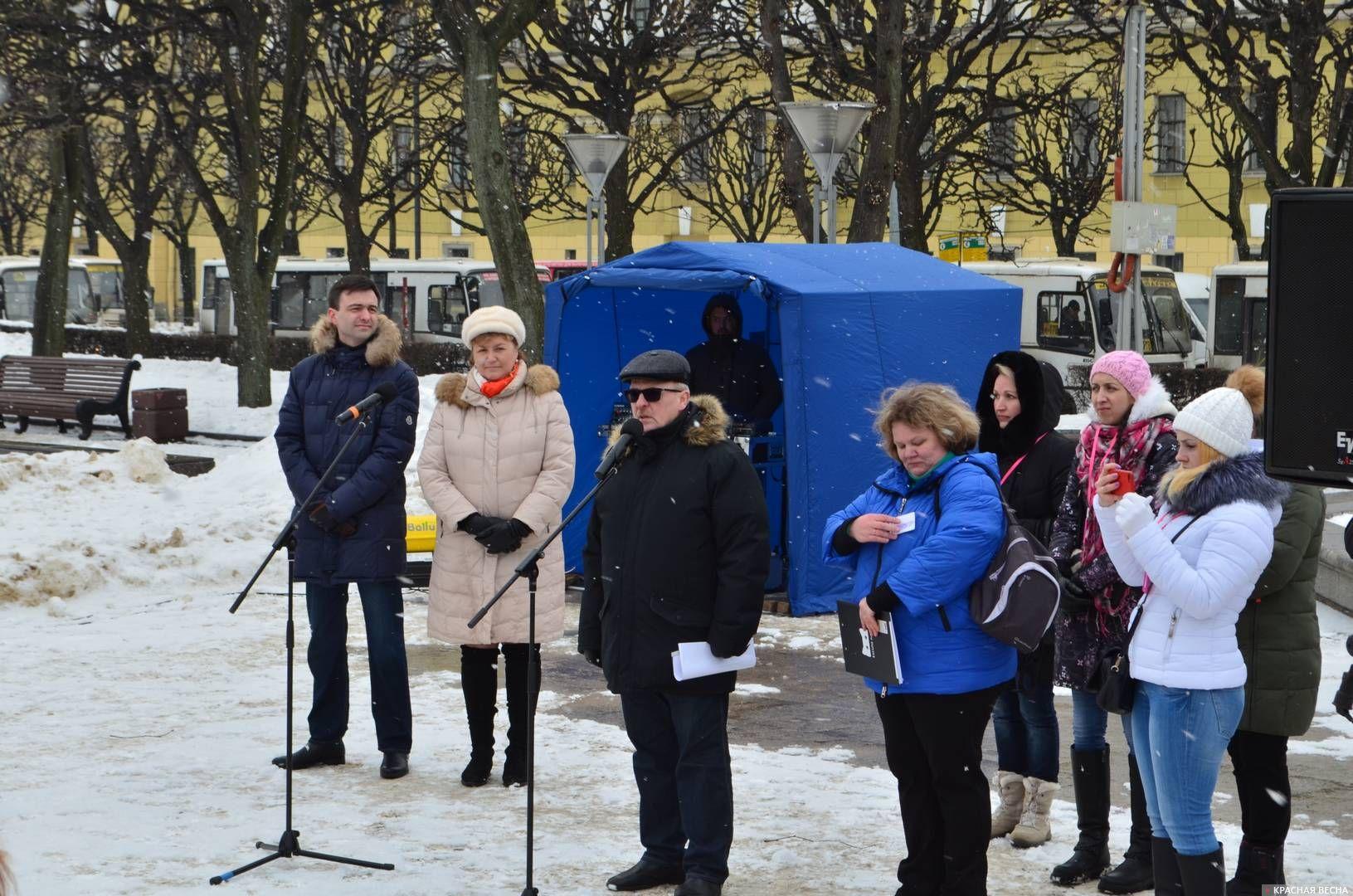 Митинг многодетных родителей в Санкт-Петербурге