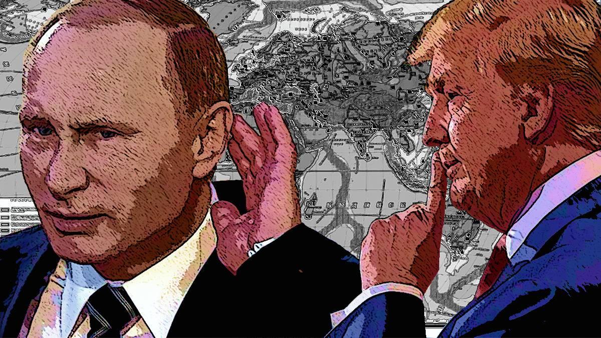 Путин -Трамп