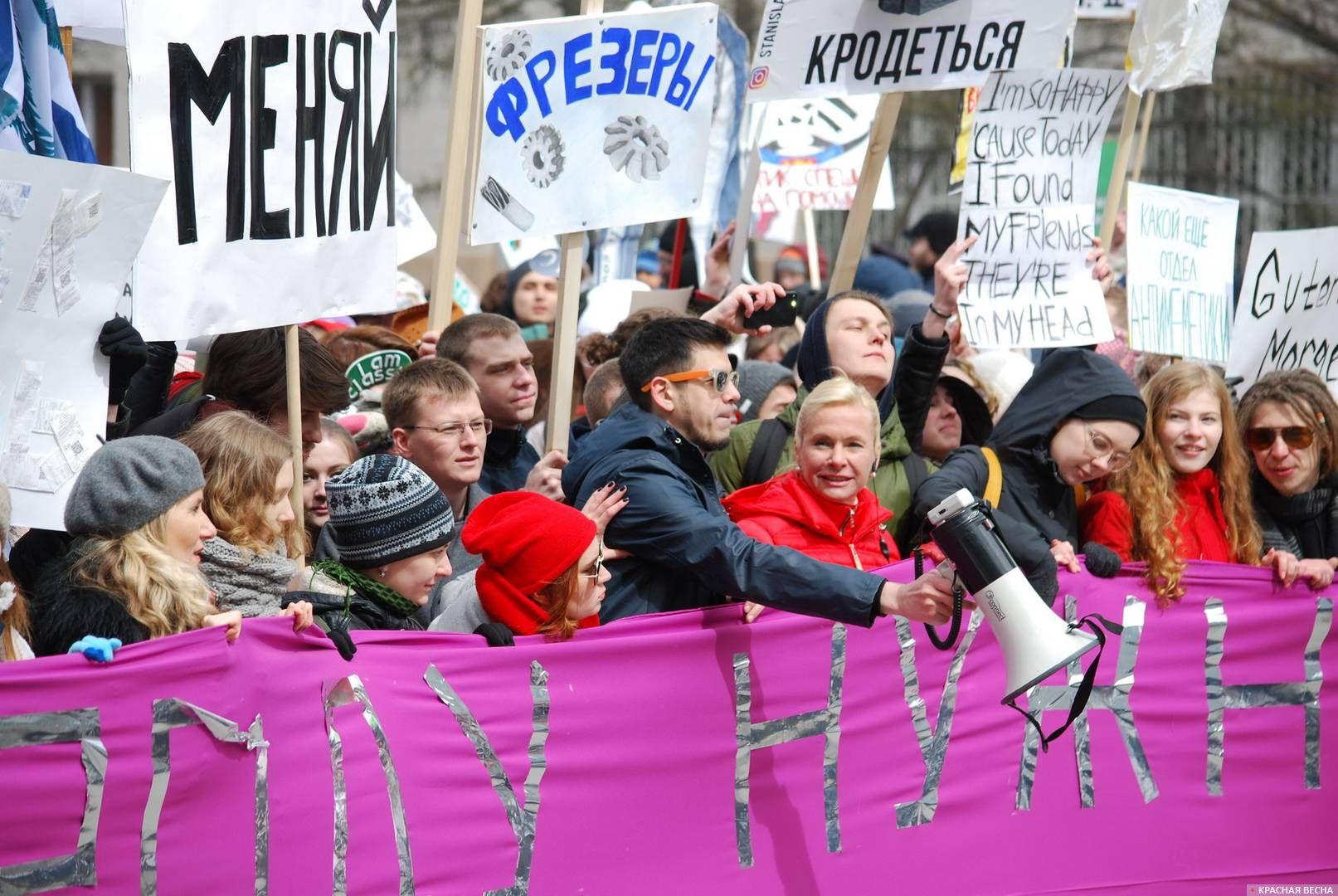 Глава департамента культуры, спорта и молодежной политики мэрии Новосибирска Анна Терешкова и организатор акции Артем Лоскутов в первых рядах монстрации.