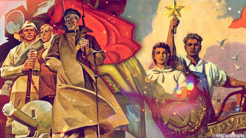 СССР. Братство  советских  народов