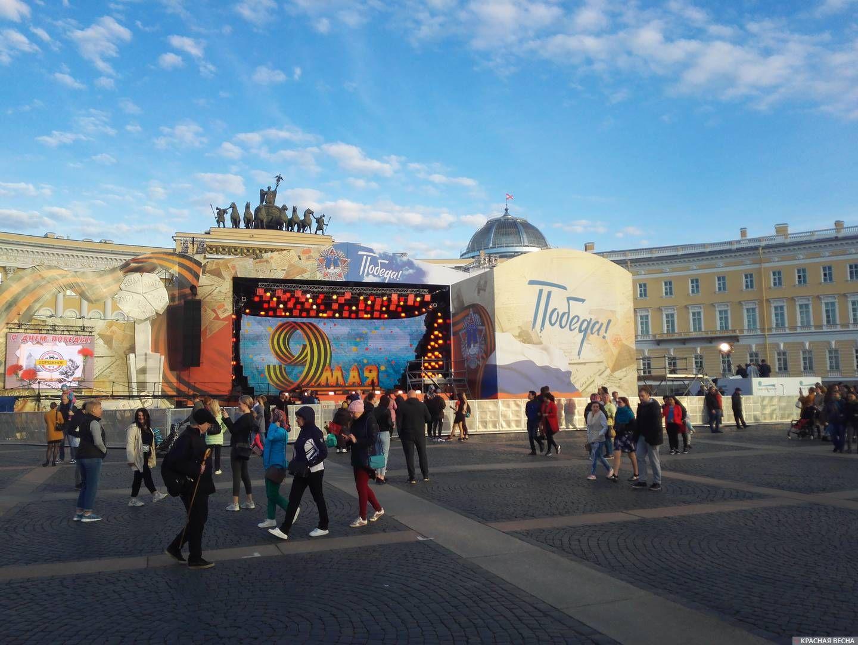 Санкт-Петербург. Дворцовая площадь. Триумфальная арка Главного штаба.