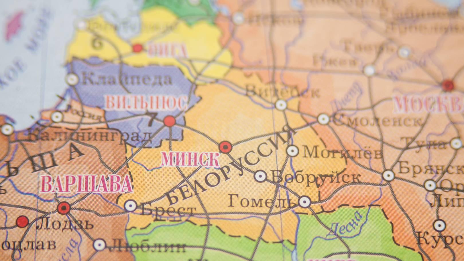 Белоруссия Карта мир