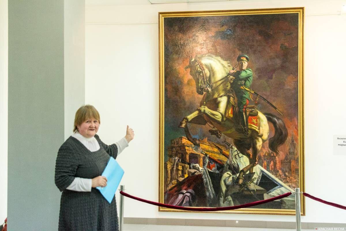 Т.Д. Шматенок у картины Василия Яковлева