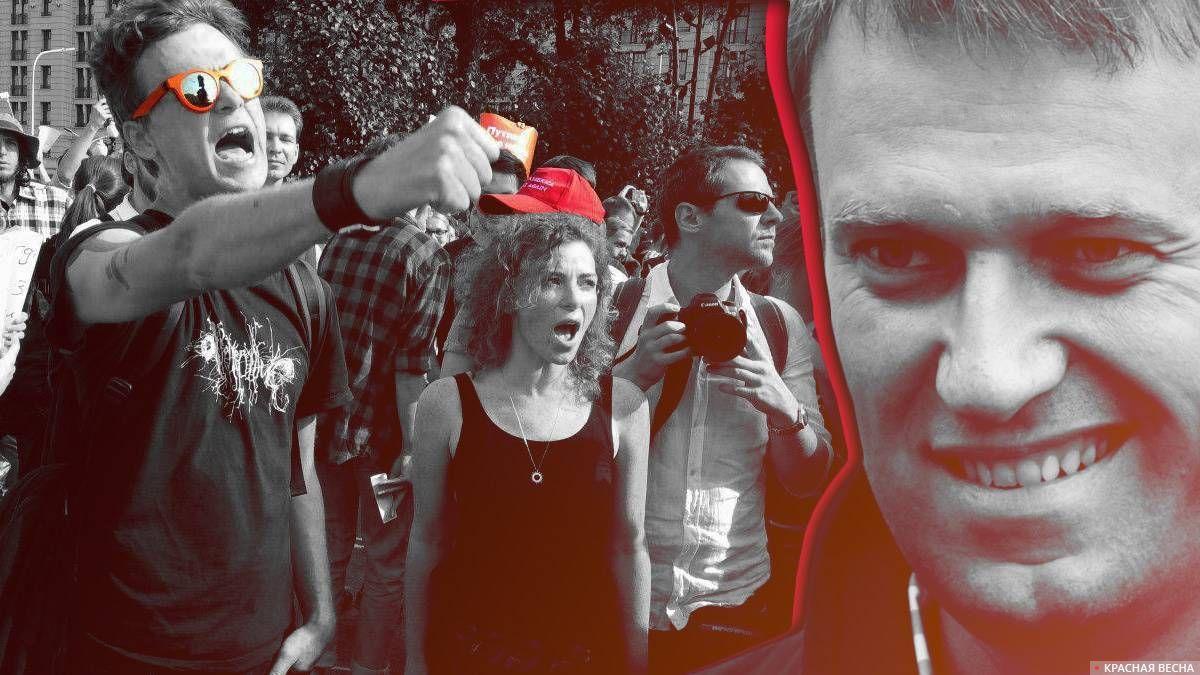 Навальный и пенсионный протест