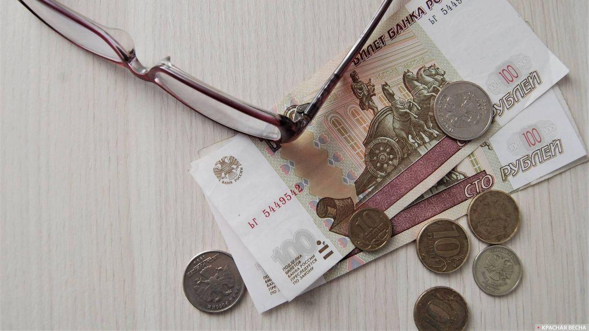 Прибавка зарплаты