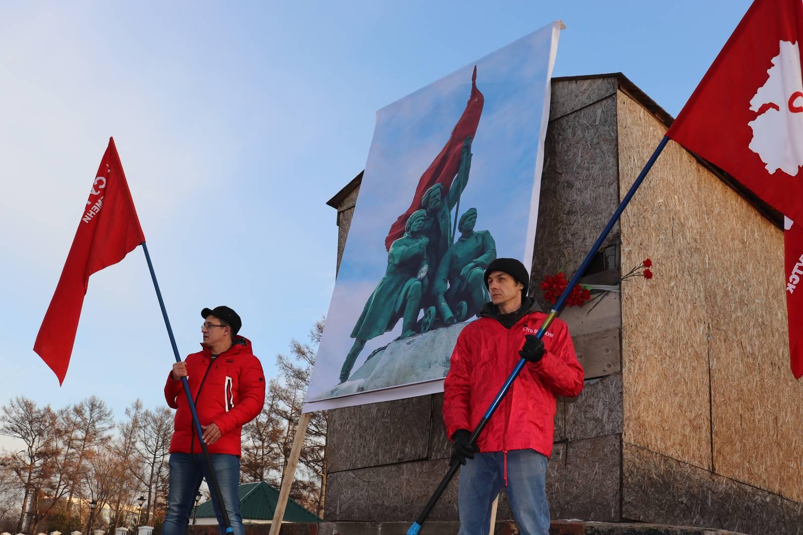Торжественный пикет «Сути времени» у памятника Борцам Революции. Иркутск. 7 Ноября 2019 года