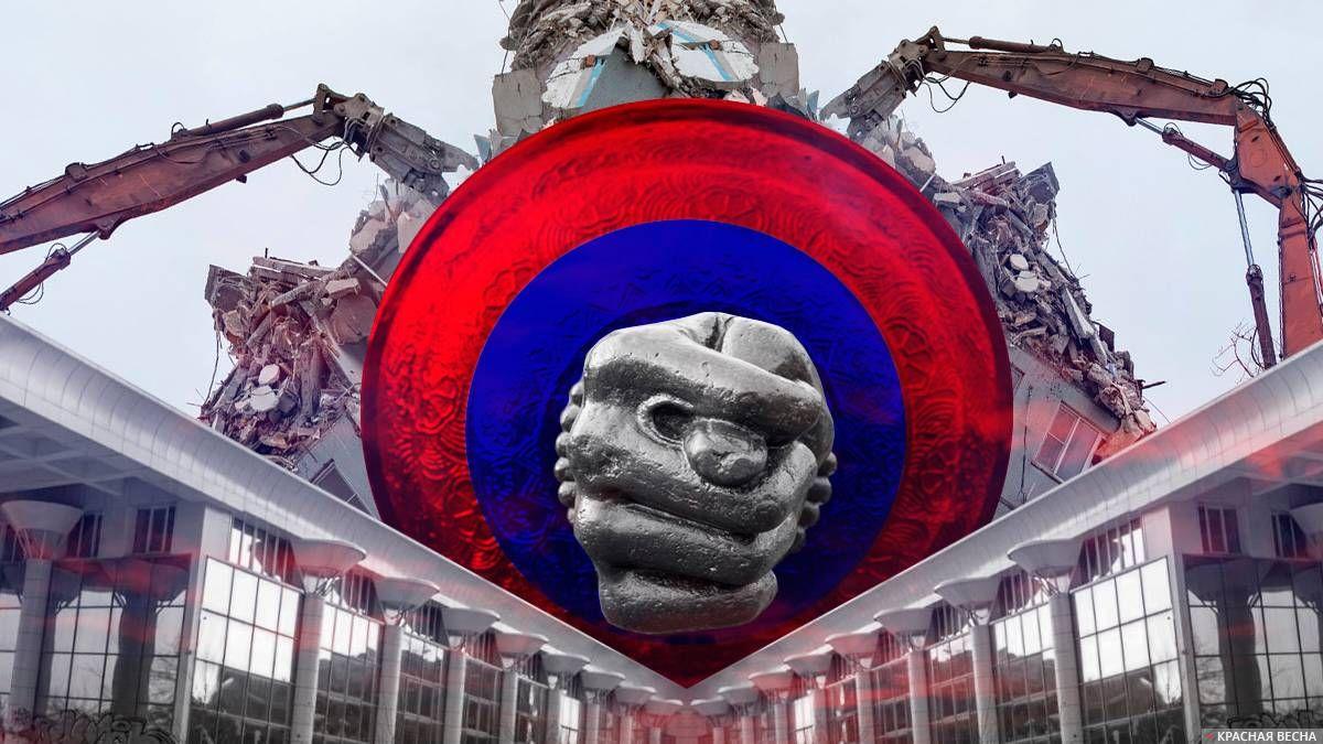 Демонтаж культуры в Перми
