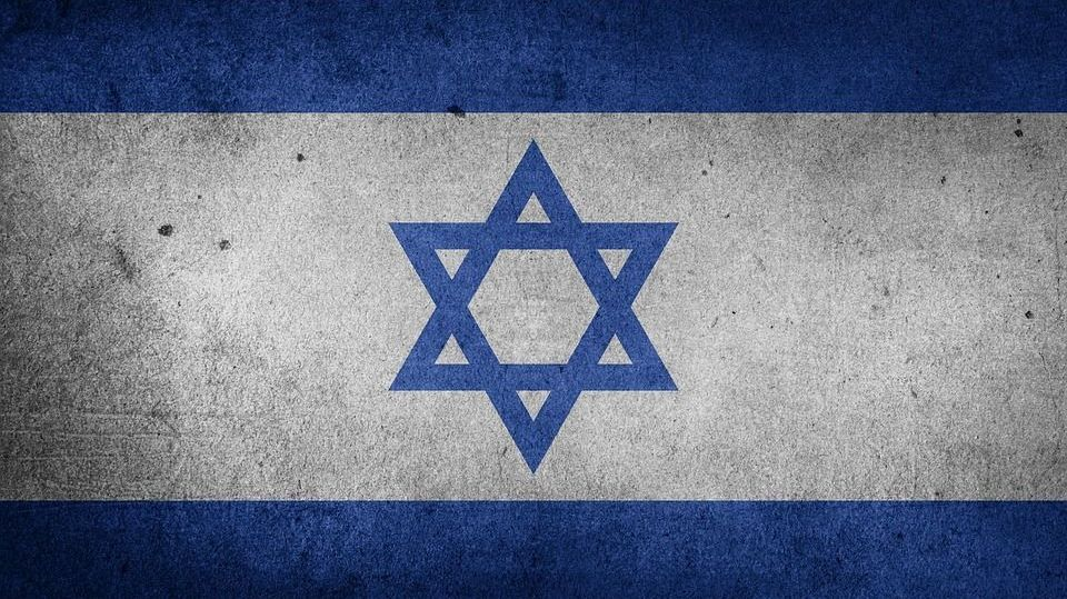 Израиль, флаг.