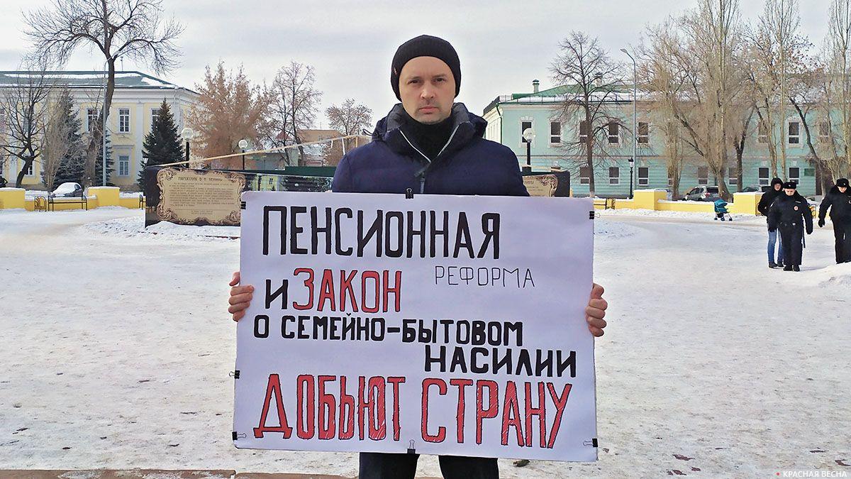 Оренбург. Пикет против закона о семейно-бытовом насилии 15.12.2019