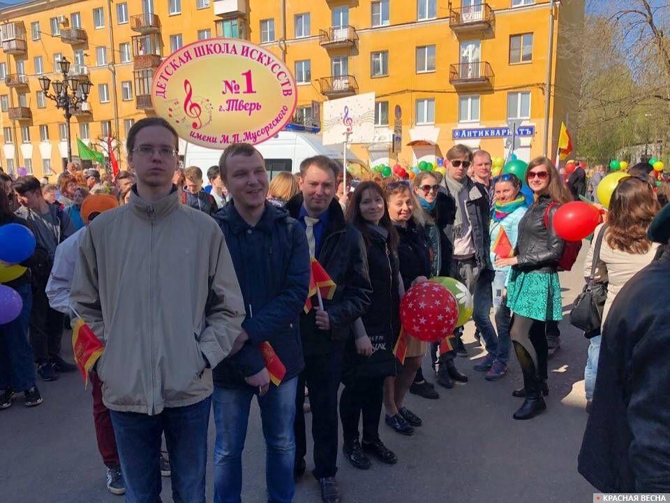 Преподаватели Детской школы искусств № 1 им. М.П. Мусоргского перед началом демонстрации 1 мая 2019 г.