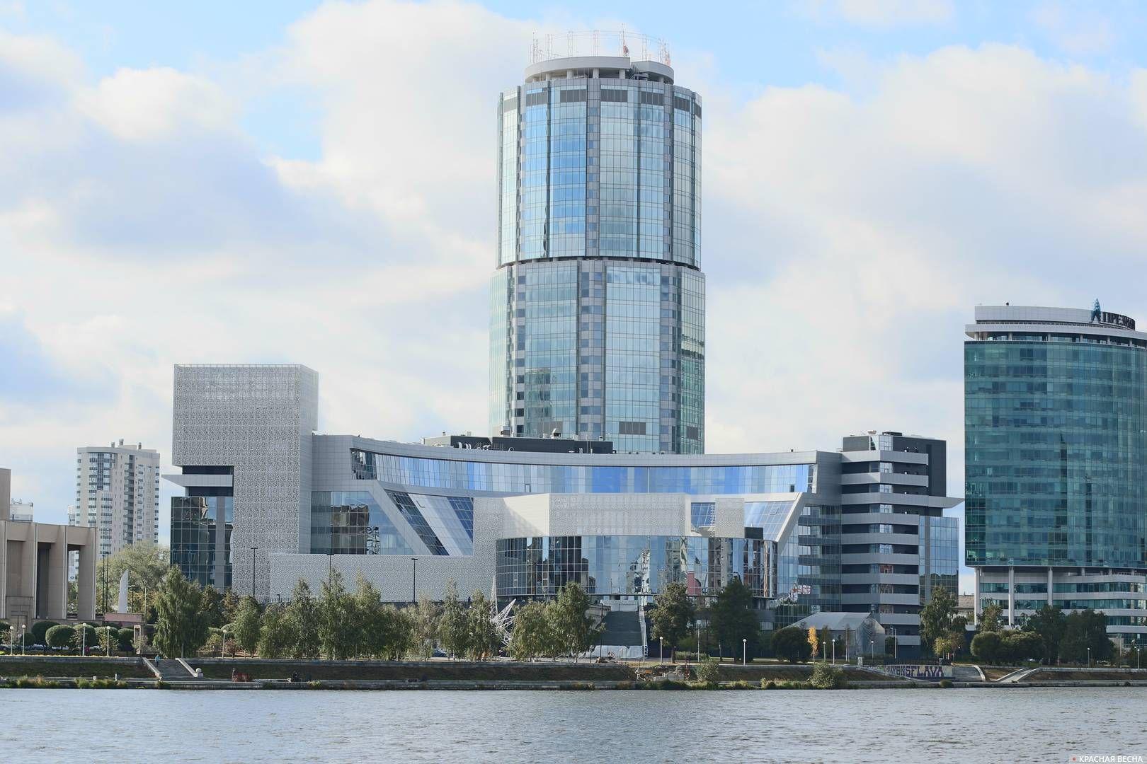 Ельцин Центр. Екатеринбург.