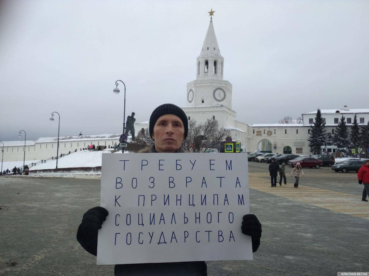 В Казани напомнили об одном из требований в обращении к президенту, подписанном миллионом россиян