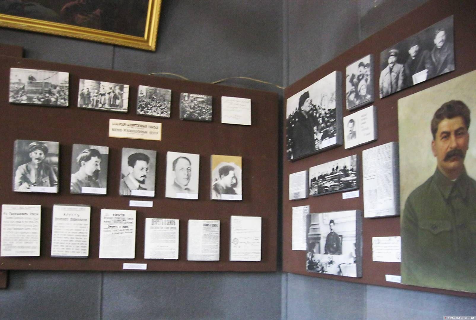 Экспозиция музея Сталина