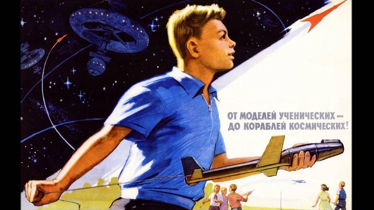 От моделей ученических — до кораблей космических! Советский плакат