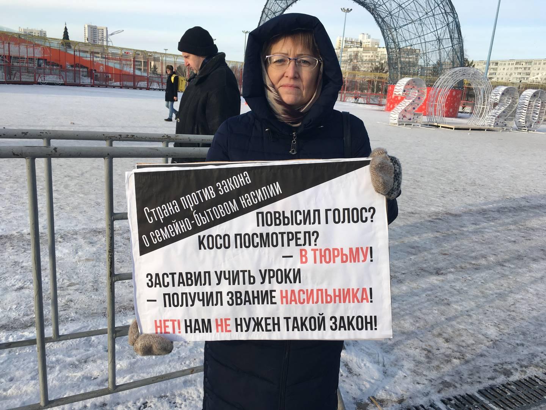 Пикет против закона о семейно-бытовом насилии г.Набережные Челны 15.12.2019