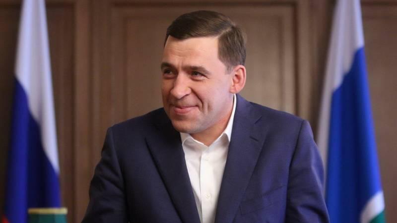 Губернатор Свердловской области Е.Куйвашев