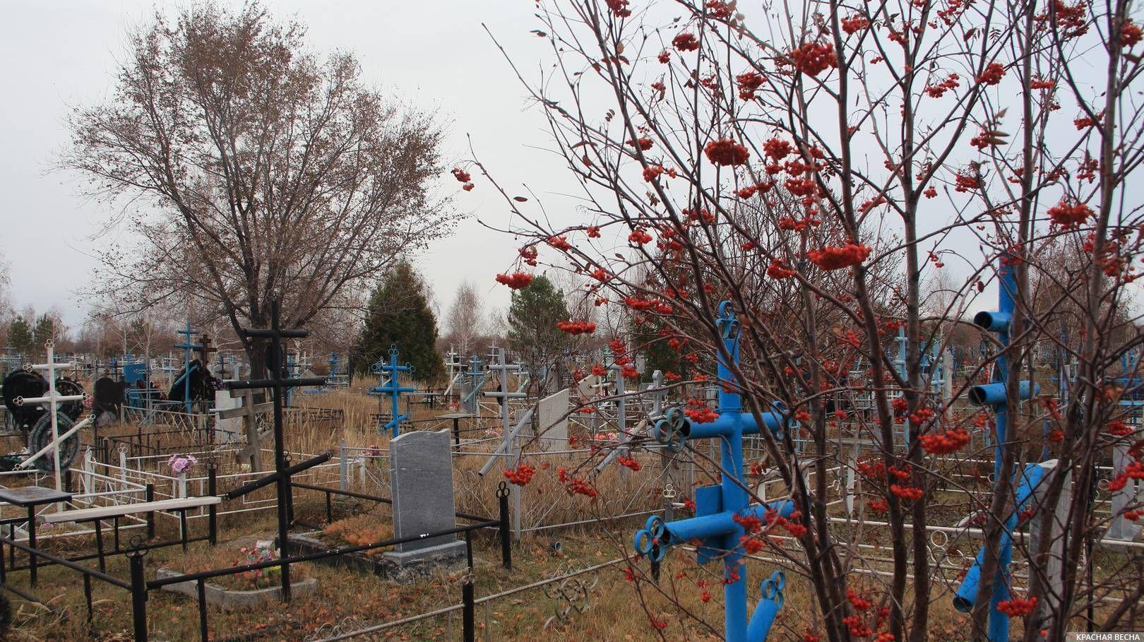 Кладбище