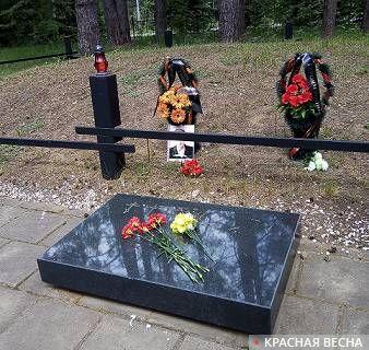 Цветы на место захоронения погибшего советского воина в селе Медное Тверской области